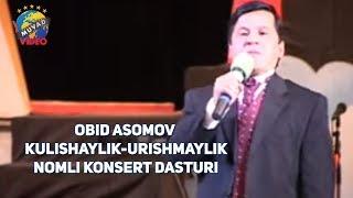 Obid Asomov - Kulishaylik-urishmaylik nomli konsert dasturi