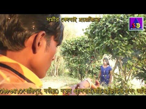 Xxx Mp4 ২০১৯ সালের দুঃখের গান না শুনলে মিস করবেন 2019 Sad Bengali Song By SB Production 3gp Sex