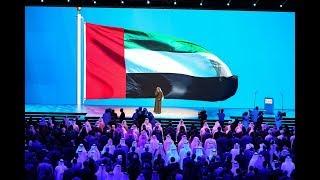 أسبوع أبوظبي للاستدامة 2019 يناقش تحديات التنمية حول العالم