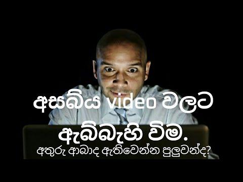 Xxx Mp4 Sri Lankan Young Boys And Girls Sex Video Addiction Sri Lanka Sex Problem 3gp Sex