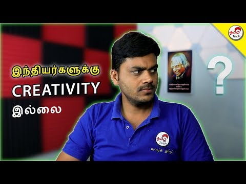 No Creativity in INDIA ? | Apple Co Founder | உண்மை என்ன ? | Tamil Tech