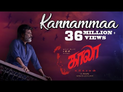 Kannamma - Video Song | Kaala (Tamil) | Rajinikanth | Pa Ranjith | Santhosh Narayanan