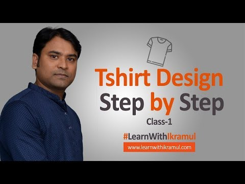 Tshirt Design Step by Step - Class -1 |  Bangla Tutorial | Learn with Ikramul