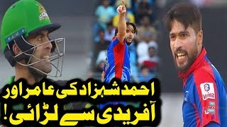 Karachi Kings Fighting With Multan Sultans Batsman | Karachi Kings Vs Multan Sultans | HBL PSL 2018