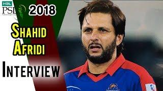 Shahid Afridi Interview | Karachi Kings Vs Peshawar Zalmi | Eliminator 2 | 21 March | HBL PSL 2018