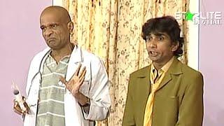 Billo Billi Aur Baali 2 Nargis New Pakistani Stage Drama Trailer Full Comedy Funny Play