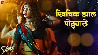 Khichik Jhala Pottyale | Khichik | Adarsh Shinde & Shruti J | Pritam & Shrutika | Abhishek-Datta