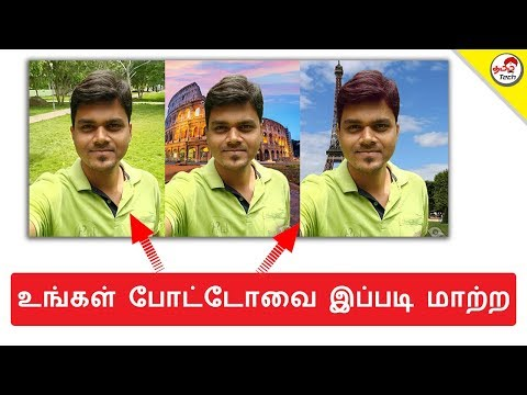 Easy way to Change BackGround , hair & Skin Colour in Mobile | Tamil Tech