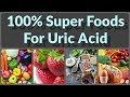 Top 20 Foods To Keep Uric Acid at Normal Levels And You Can Decrease Uric Acid By These Foods