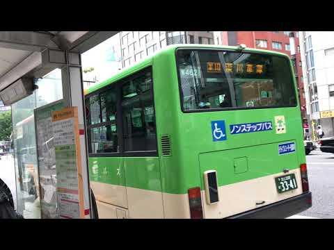 Ginza-yonchōme Bus Station Tokyo