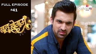 Bahu Begum - 9th September 2019 - बहू बेगम - Full Episode