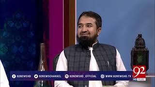 Subh E Noor - 10 October 2017 - 92NewsHDPlus