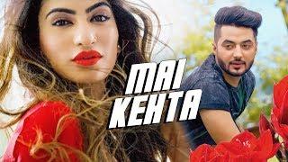 Mai Kehta: Karan Kahlon (Full Song)   G Guri   Latest Punjabi Songs 2017   T-Series Apna Punjab