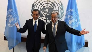 Chinese FM: China urges UN to play bigger role