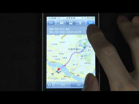 eNuri.com Review - iPhone 3Gs Contact - Google Map Sync