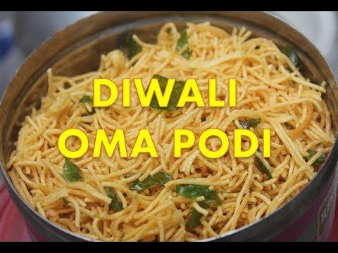Diwali Special Oma Podi Recipe - Plain Sev Recipe