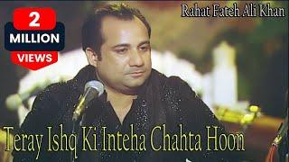 """Teray Ishq Ki Inteha Chahta Hun"" | HD Video Song | Ghazal"