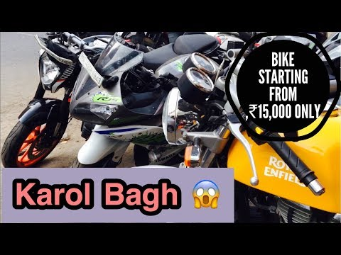 Second Hand Bike in Cheap Price Only In Karol Bagh (BEST PLACE TO BUY OR RENT )
