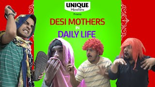 Desi Mothers in Daily Life || Unique Microfilms || Comedy Skit