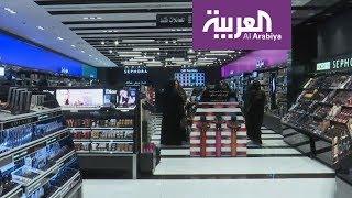 انتعاش سوق المستلزمات النسائية السعودي