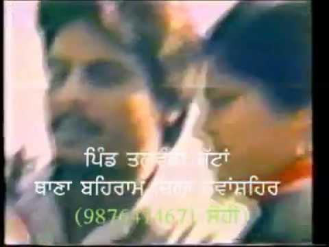 Xxx Mp4 Chamkila Full Live Talwandi Jattan Nawanshahr 3gp Sex
