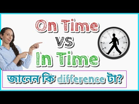 On time vs In time | Common mistake | What is the difference between On time and In time?