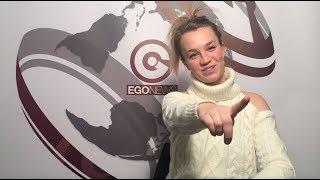 EGO NEWS 08/12/2017