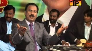 Tunjhi Duniya Me Mola | Mumtaz Lashari | Sindhi Song