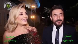 Osset Hob Report تقرير مسلسل قصة حب نادين الراسي باسل خياط