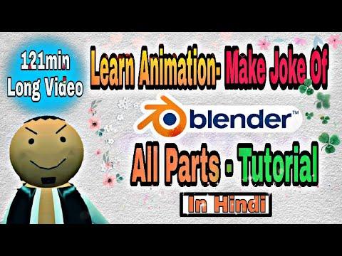Blender MAKE JOKE OF Cartoon character making full tutorials || All Parts in one video || Viral 2018