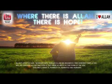 Ask Forgiveness From Allah, There Is Still Hope! ᴴᴰ ll By Sheikh Sulaiman Moola