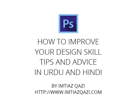 tips and advice for Web Designers - improve your design skill - my personal experience
