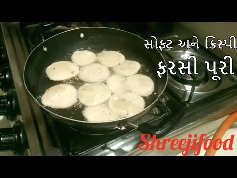સોફટ ફરસી પુરી બનાવવાની રીત||crispy soft farsi puri recipe