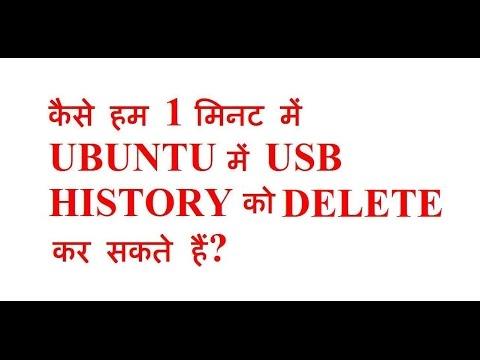 USB history delete/clear in ubuntu/linux