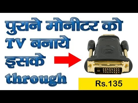 How to convert PC Monitor to tv