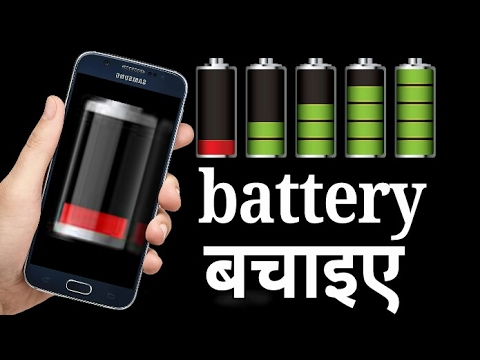 Best battery saver apps for android ( Hindi हिंदी )