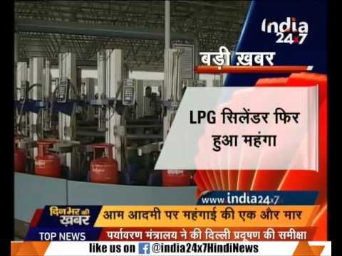 LPG cylinder price hiked by 38.50 rupees