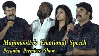 Mammootty's Emotional Speech at Peranbu Premiere Show   Mammukka   Director Ram   Anjali   PERANBU