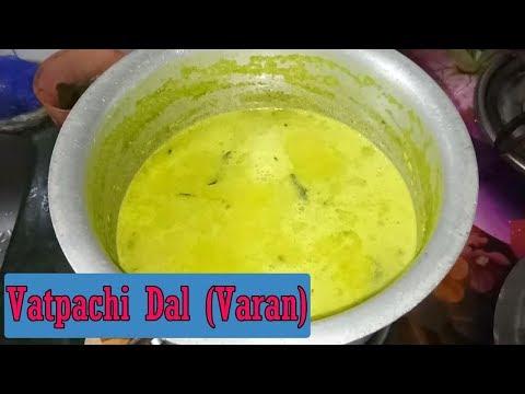 Dal | Maharashtrian Dal | Vatpachi Dal (Varan) - Recipe