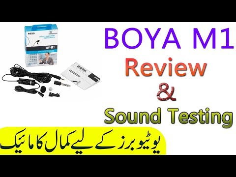 BOYA BY M1 | Best Microphone For Youtubers With Low Budget | Sound Test