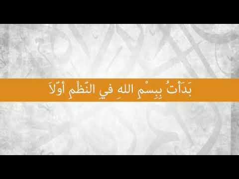 New Poem Coming Soon | Ustadh AbdulRahman Hassan