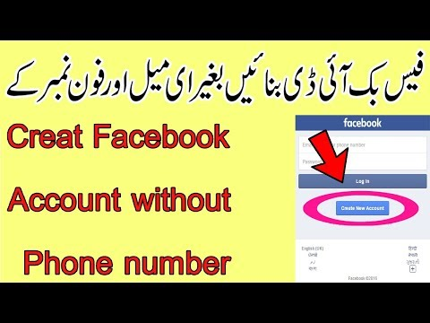 How to Create Facebook Account Without Phone Number Or Email Urdu/Hindi
