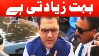 Panama JIT Grills Hussain Nawaz for 6 Hours, Calls Him for Third Time Today