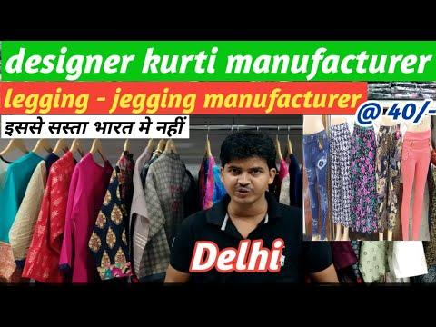 Designer kurti manufacturers in delhi  ||  kurti manufacturers delhi  || lagging - jegging  ||