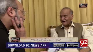 Interesting talk with writer Anwar Masood | 21 Oct 2018 | 92NewsHD