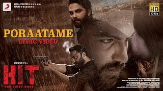 HIT Movie - Poraatame Lyric | Vivek Sagar | Vishwak Sen | Nani | Sailesh Kolanu