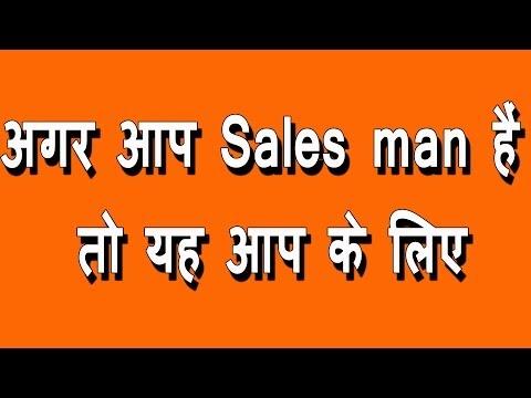 अगर आप Salesman हैं तो यह आपके लिए | Selling Skills Training | Live Seminar | TsMadaan