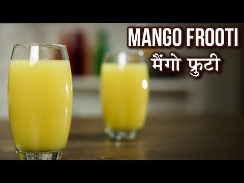 Mango Frooti Recipe in Hindi | मैंगो फ्रूटी | How To Make Mango Fruity Juice At Home | Harsh