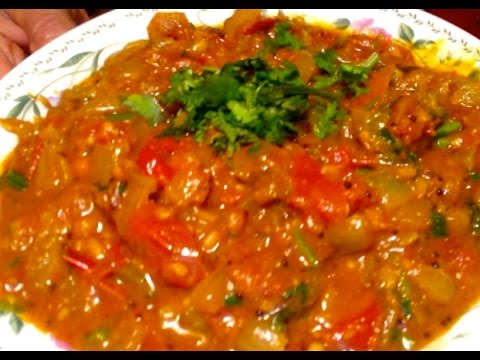 Spicy Tomato Onion Curry for rice, chapati, roti, pulka and puri.