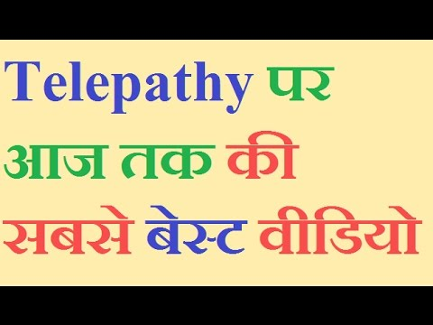 learn how to do telepathy in hindi by rohit nain part 3